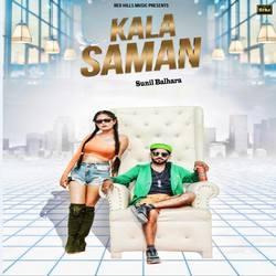 Kala Saman songs
