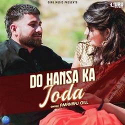 Do Hansa Ka Joda songs