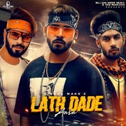 Lath Dade Aala songs