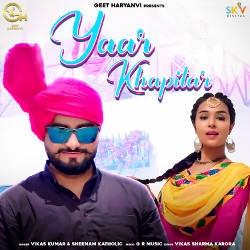 Yaar Khapitar songs