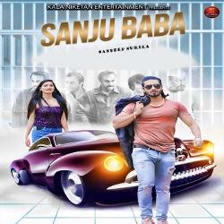 Sanju Baba songs