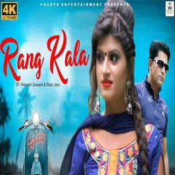 Listen to Rang Kala songs from Rang Kala