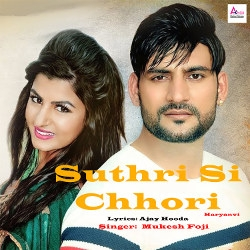 Suthri Si Chhori songs