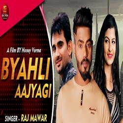 Byahli Aajyagi songs