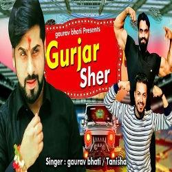 Gurjar Sher songs