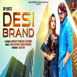 Desi Brand songs