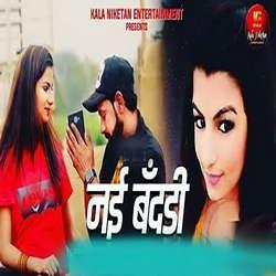 Nai Banaddi songs