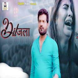 Diljala songs