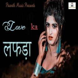 Love Ka Lafda songs