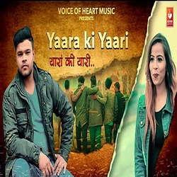 Yaara Ki Yaari songs