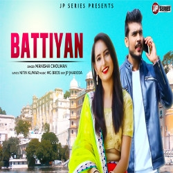 Battiyan songs