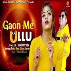Gaon Me Ullu songs
