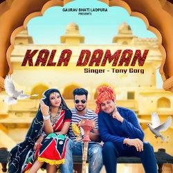 Kala Daman songs