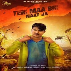 Teri Maa Bhi Naat Ja songs