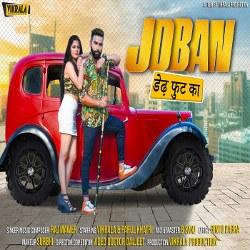 Joban Dedh Foot Ka songs