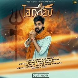Tandav songs