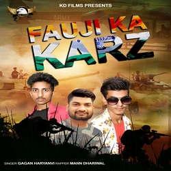 Fauji Ka Karz songs