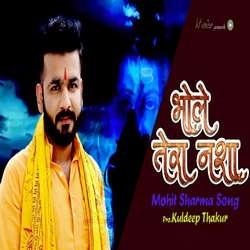 Bhole Tera Nasha songs