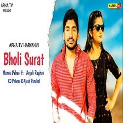 Bholi Surat songs