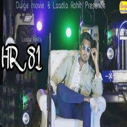 HR 81 songs