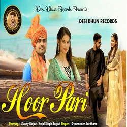 Hoor Pari songs