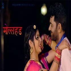Mollahad songs