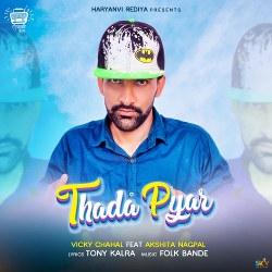 Thada Pyar songs