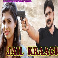 Jail Kraagi songs