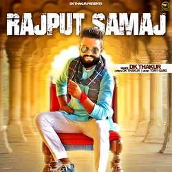 Rajput Samaj songs