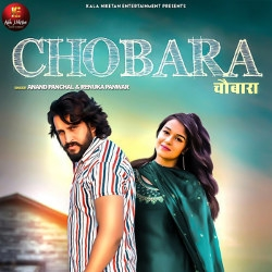 Chobara songs