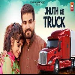 Jhuth Ke Truck songs