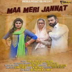 Maa Meri Jannat songs