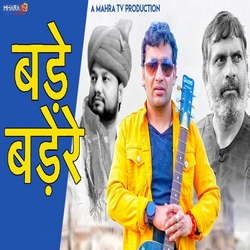Listen to Bade Badere songs from Bade Badere