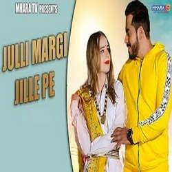 Julli Margi Jille Pe songs