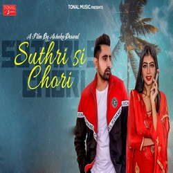 Suthri Si Chori songs