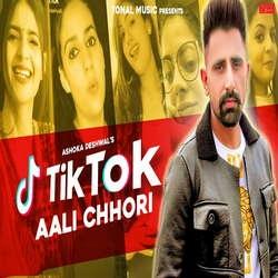 TikTok Aali Chori songs