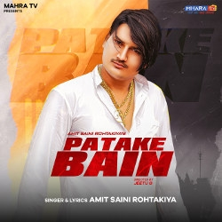 Patake Bain songs