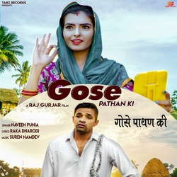 Gose Pathan Ki songs