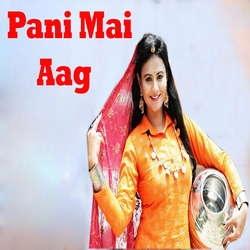 Pani Mai Aag songs