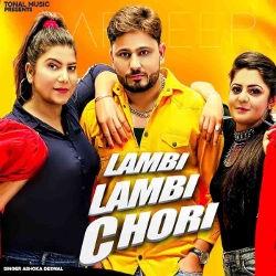 Listen to Lambi Lambi Chori songs from Lambi Lambi Chori
