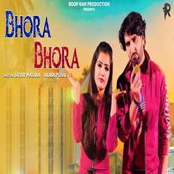 Bhora Bhora songs