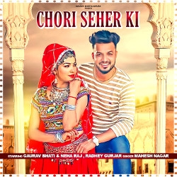 Chori Seher Ki songs