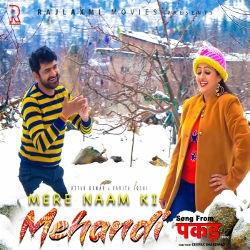 Mere Naam Ki Mehandi songs