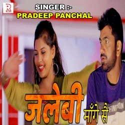 Jalebi Mange Se songs