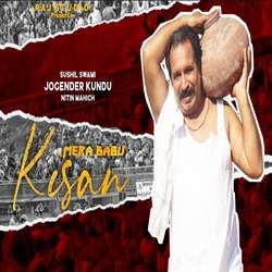 Mara Babu Kisaan songs