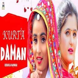 Kurta Daman songs