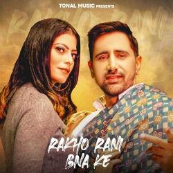 Rakho Rani Bna Ke songs