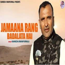 Jamaana Rang Badalata Hai songs