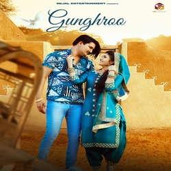 Gunghroo songs