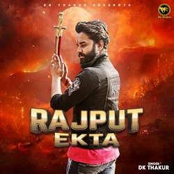 Rajput Ekta songs